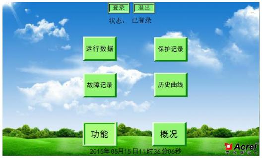 江苏有源电力滤波器