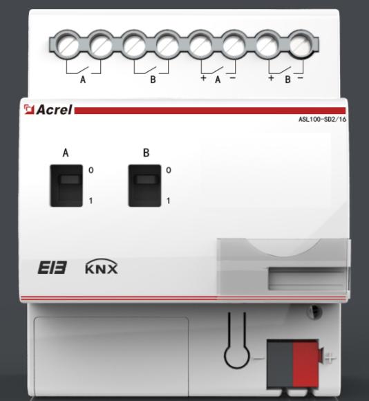 0-10V调光驱动器
